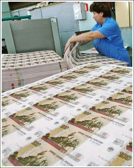 Как сделать машину которая делает деньги из бумаги