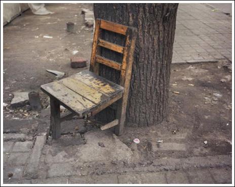 Baraskit Se Funny Chairs